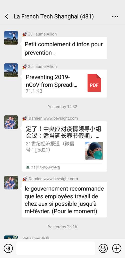 Echanges sur messagerie entre entrepreneurs de la FrenchTech basés en Chine.
